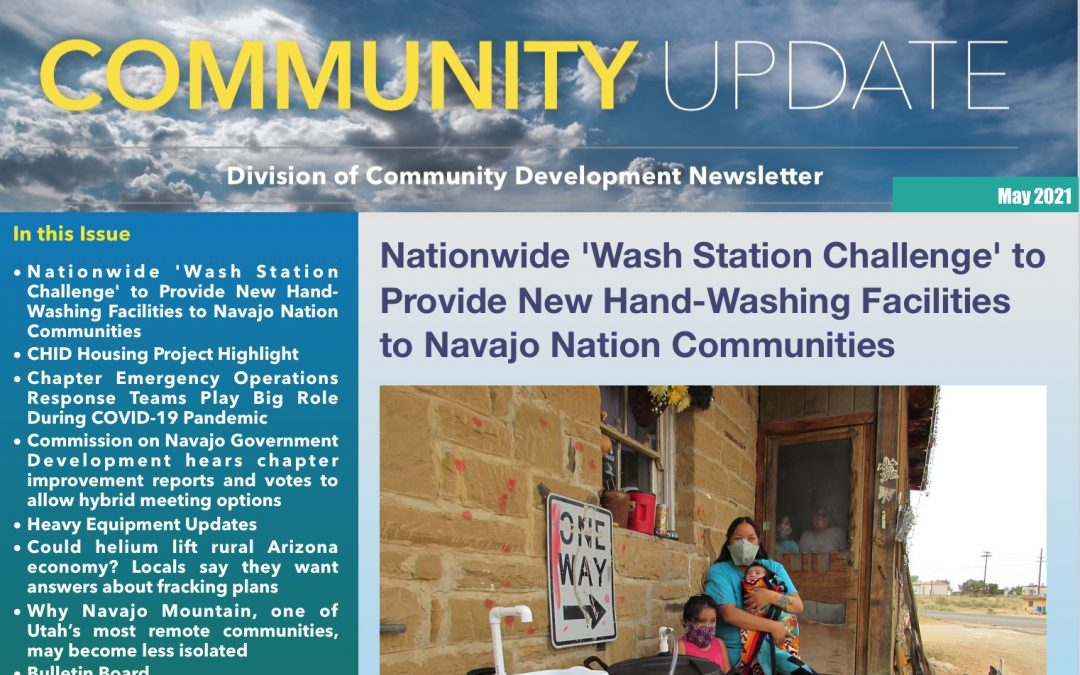 May 2021 Edition of DCD Newsletter Out!